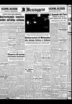 giornale/BVE0664750/1941/n.071bis/006
