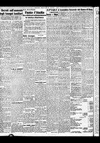 giornale/BVE0664750/1941/n.072/002