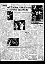 giornale/BVE0664750/1941/n.072/003