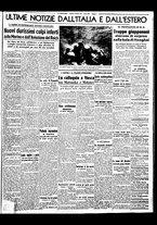 giornale/BVE0664750/1941/n.072/005