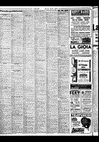 giornale/BVE0664750/1941/n.072/006