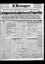 giornale/BVE0664750/1941/n.073/001
