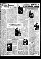 giornale/BVE0664750/1941/n.073/003