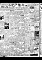 giornale/BVE0664750/1941/n.073/004