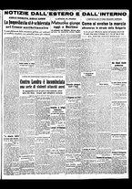 giornale/BVE0664750/1941/n.073/005