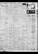 giornale/BVE0664750/1941/n.073/006