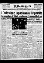 giornale/BVE0664750/1941/n.074/001