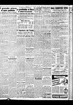 giornale/BVE0664750/1941/n.074/002