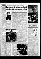 giornale/BVE0664750/1941/n.074/003