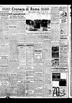 giornale/BVE0664750/1941/n.075/004