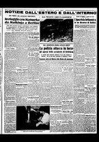 giornale/BVE0664750/1941/n.075/005