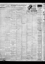 giornale/BVE0664750/1941/n.075/006