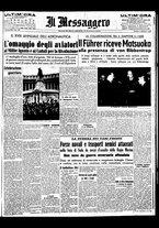 giornale/BVE0664750/1941/n.076/001