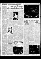 giornale/BVE0664750/1941/n.076/003