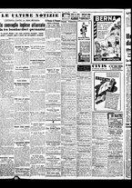 giornale/BVE0664750/1941/n.076/006