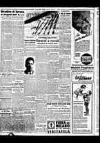giornale/BVE0664750/1941/n.077/002