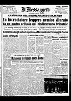 giornale/BVE0664750/1941/n.077bis/001