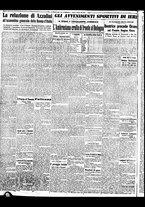 giornale/BVE0664750/1941/n.077bis/002