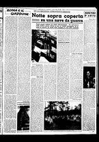 giornale/BVE0664750/1941/n.077bis/003