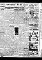 giornale/BVE0664750/1941/n.077bis/004
