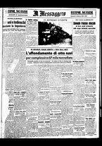 giornale/BVE0664750/1941/n.077bis/005