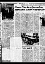 giornale/BVE0664750/1941/n.078/003