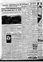 giornale/BVE0664750/1941/n.078/004