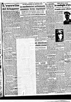 giornale/BVE0664750/1941/n.078/005
