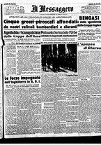 giornale/BVE0664750/1941/n.081/001