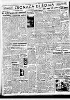 giornale/BVE0664750/1941/n.081/004