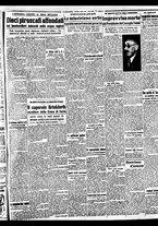 giornale/BVE0664750/1941/n.081/005