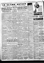 giornale/BVE0664750/1941/n.081/006