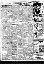 giornale/BVE0664750/1941/n.083/002