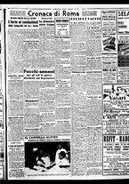 giornale/BVE0664750/1941/n.083/003