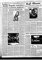 giornale/BVE0664750/1941/n.083/004