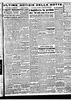 giornale/BVE0664750/1941/n.083/005