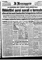 giornale/BVE0664750/1941/n.084/001