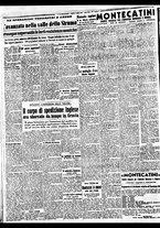 giornale/BVE0664750/1941/n.084/002
