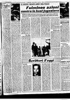 giornale/BVE0664750/1941/n.084/003