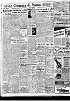 giornale/BVE0664750/1941/n.084/004