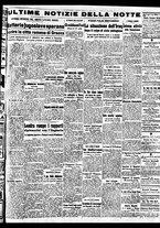 giornale/BVE0664750/1941/n.084/005