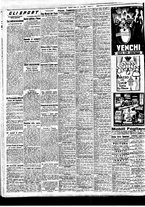 giornale/BVE0664750/1941/n.084/006