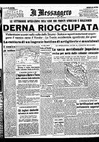 giornale/BVE0664750/1941/n.085/001
