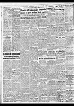 giornale/BVE0664750/1941/n.085/002