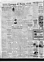 giornale/BVE0664750/1941/n.085/004