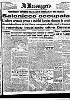 giornale/BVE0664750/1941/n.086/001