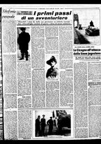 giornale/BVE0664750/1941/n.087/003