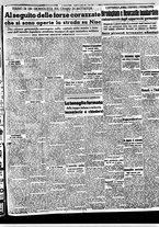 giornale/BVE0664750/1941/n.087/005