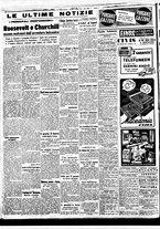 giornale/BVE0664750/1941/n.087/006