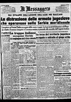 giornale/BVE0664750/1941/n.088/001